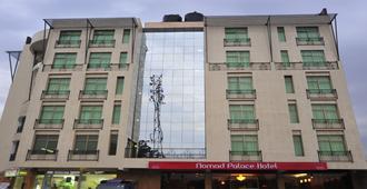 Nomad Palace Hotel - Nairobi