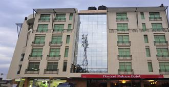 Nomad Palace Hotel Nairobi - Nairobi