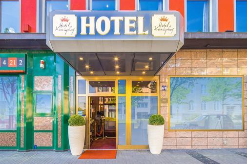 Hotel Königshof - Ντόρτμουντ - Κτίριο