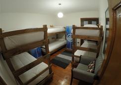 Casa Viva Hostel - Santiago - Bedroom