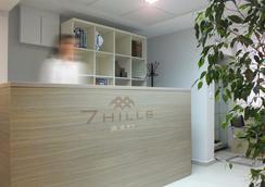 Seven Hills Bed&Bike B&B - Podgorica - Rezeption