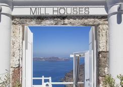 米爾典雅套房酒店 - 聖托里尼 - 菲羅斯特法尼 - 室外景