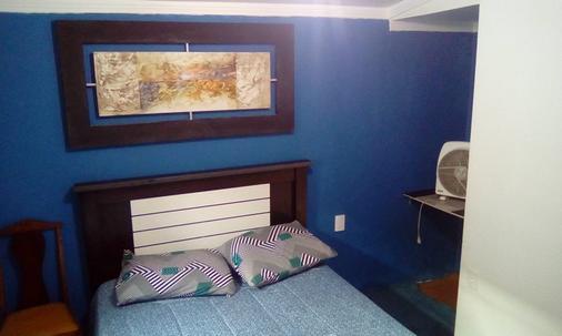 Hostel Serrano - Serra Negra - Bedroom
