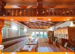 Nature Hotel Lukanc - Bled - Restaurant