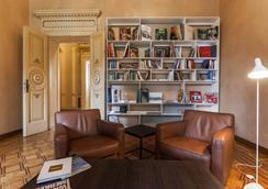 Villa Cortine Palace Hotel - Sirmione - Lounge