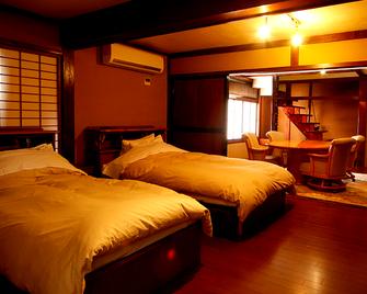 Tsuki no Shizuka - Matsumoto - Bedroom