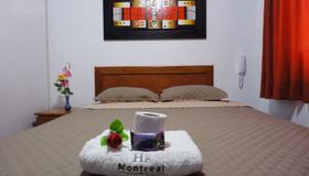 蒙特婁青年旅舍 - 利馬 - 客房設備