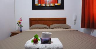 Montreal Hostal - לימה - נוחות החדר