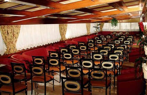 Hotel Champagne Garden - Rooma - Neuvotteluhuone