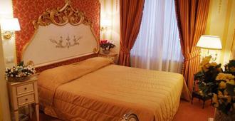 Hotel Champagne Garden - Рим - Спальня