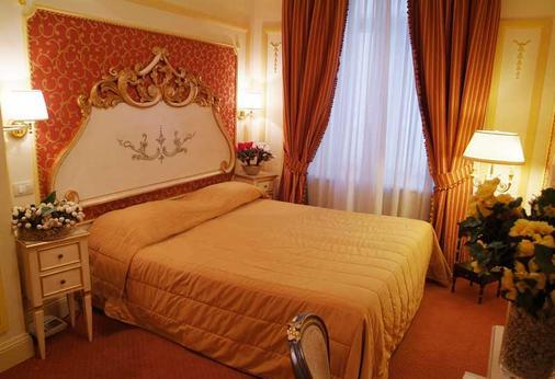 Hotel Champagne Garden - Rooma - Makuuhuone