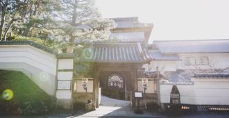 Kikusuiro - Nara - Building