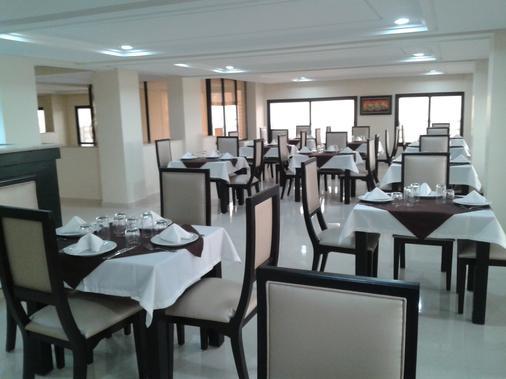 Hotel Al Akhawayn - Oujda - Restaurant