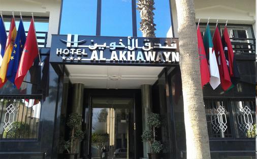 Hotel Al Akhawayn - Oujda - Gebäude