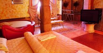 Hotel Free (Adult Only) - Rio de Janeiro - Bedroom