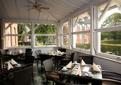 Palace St. George - Mönchengladbach - Restaurant