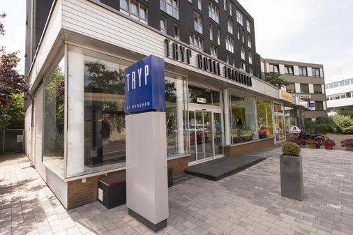 Tryp By Wyndham Frankfurt - Frankfurt/ Main - Toà nhà