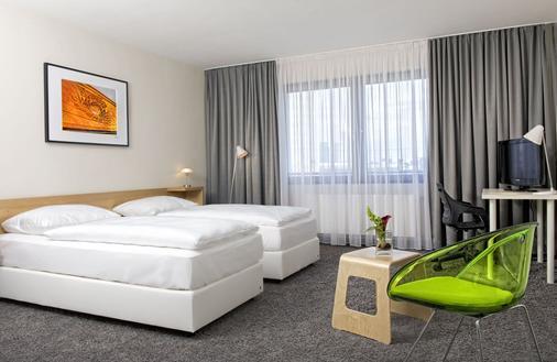 Tryp By Wyndham Frankfurt - Frankfurt/ Main - Phòng ngủ