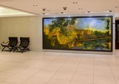 DoubleTree by Hilton London - Hyde Park - London - Lobby