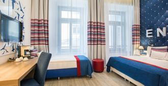 Estilo Fashion Hotel - Budapest - Bedroom