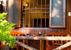 Kim Hoa Resort - Phu Quoc - Θέα στην ύπαιθρο