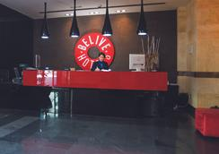 Be Live City Center Talavera - Talavera de la Reina - Lobby