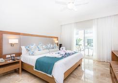 蓬塔卡納比利酒店 - 卡納角 - 蓬塔卡納 - 臥室
