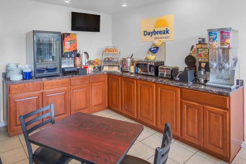 Days Inn by Wyndham Eureka CA - Eureka - Buffet