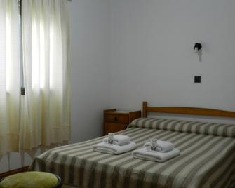 Eluney Hotel - San Clemente del Tuyú - Slaapkamer