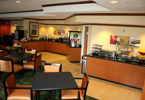 Fairfield Inn & Suites by Marriott Orlando Near Universal Orlando Resort - Orlando - Bufé