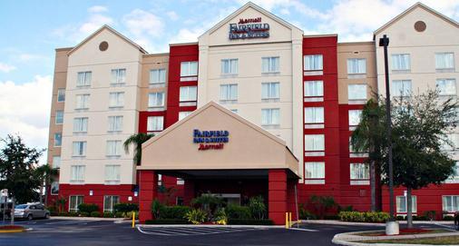 Fairfield Inn & Suites by Marriott Orlando Near Universal Orlando Resort - Orlando - Edificio