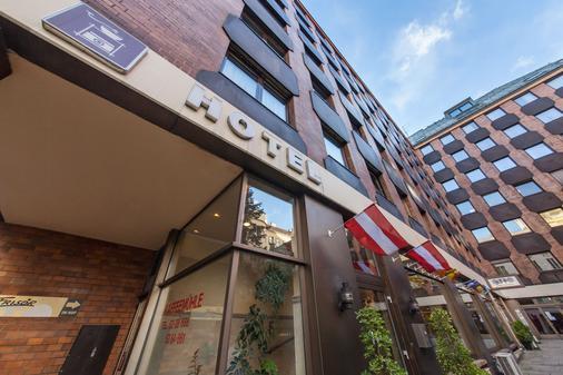 Novum Hotel Kaffeemühle - Vienna - Building
