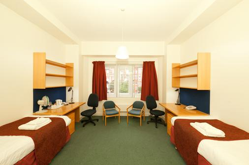 Beit Hall - London - Bedroom