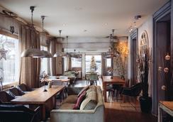 Hotel Eden Chamonix - Chamonix - Nhà hàng