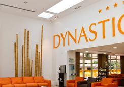 Hotel & Spa Dynastic - Benidorm - Hành lang