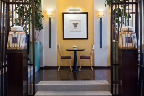 翡翠酒店 - 日內瓦 - 日內瓦 - 餐廳