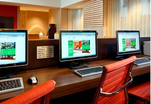 阿靈頓羅斯林萬怡酒店 - 阿靈頓 - 阿林頓 - 商務中心