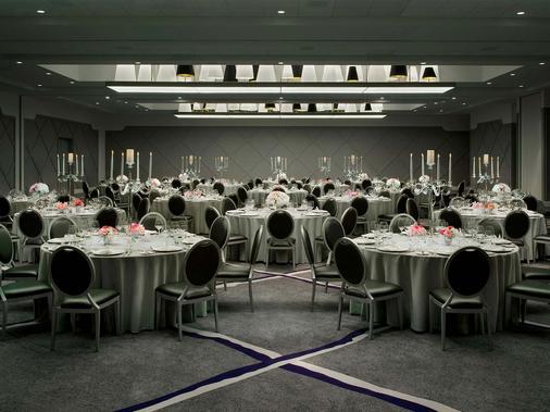 SAHARA Las Vegas - Las Vegas - Banquet hall