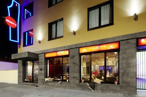 25hours Hotel The Trip - Frankfurt - Rakennus
