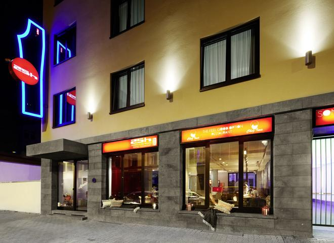 25hours Hotel The Trip - Φρανκφούρτη - Κτίριο