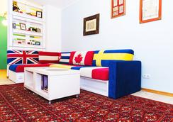 Scotch Hostel - Volgograd - Lounge