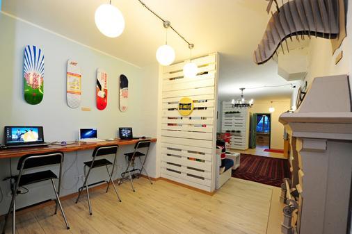 Scotch Hostel - Volgograd - Business center