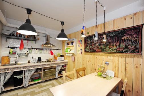 Scotch Hostel - Volgograd - Kitchen
