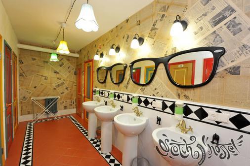 Scotch Hostel - Volgograd - Bathroom