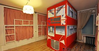 Scotch Hostel - Wolgograd - Schlafzimmer