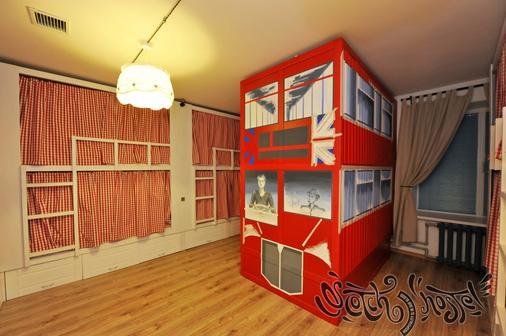 Scotch Hostel - Volgograd - Bedroom