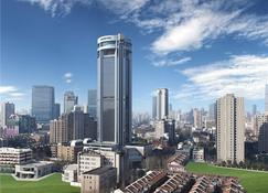 Jin Jiang Tower - Shangai - Edificio