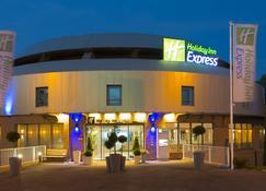 Holiday Inn Express Paris - Velizy - Vélizy-Villacoublay - Bâtiment
