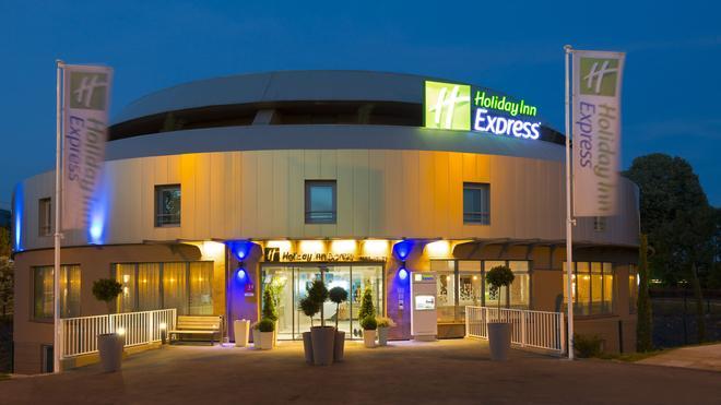 Holiday Inn Express Paris - Velizy - Velizy-Villacoublay - Edificio