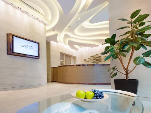 尖沙咀寶軒酒店 - 香港 - 櫃檯